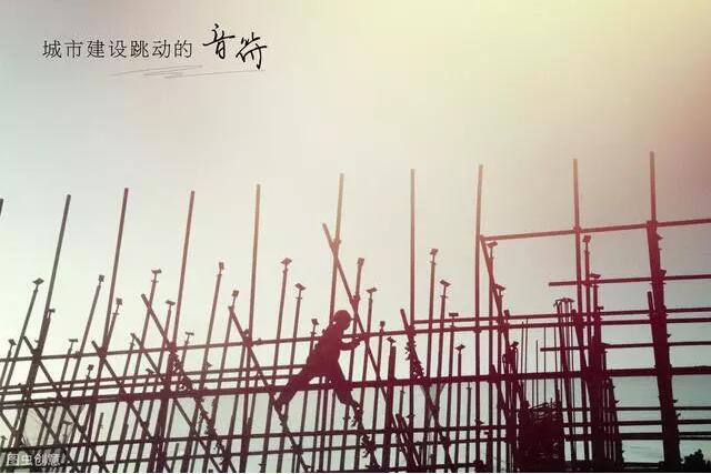 建筑資質辦理