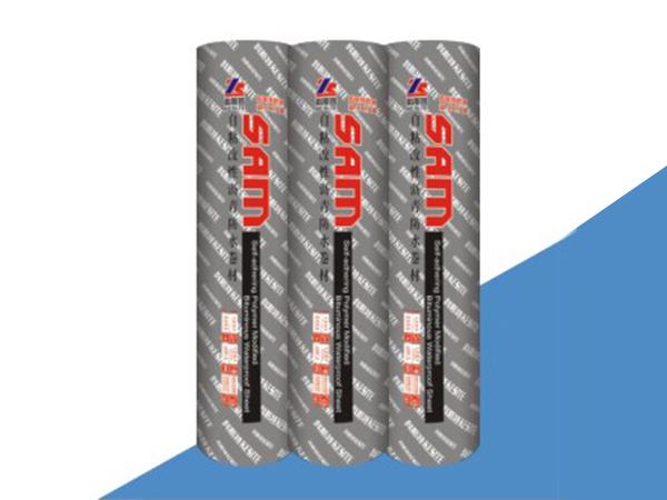 哈尔滨防水卷材批发厂家带你看防水卷材产品功能介绍及应用