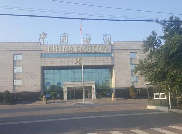沈阳中国海关