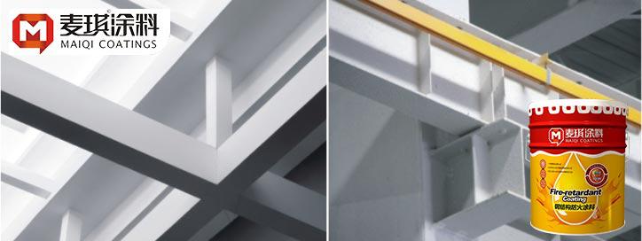 麦琪集团   NB(YL-3)室内薄型钢结构防火涂料