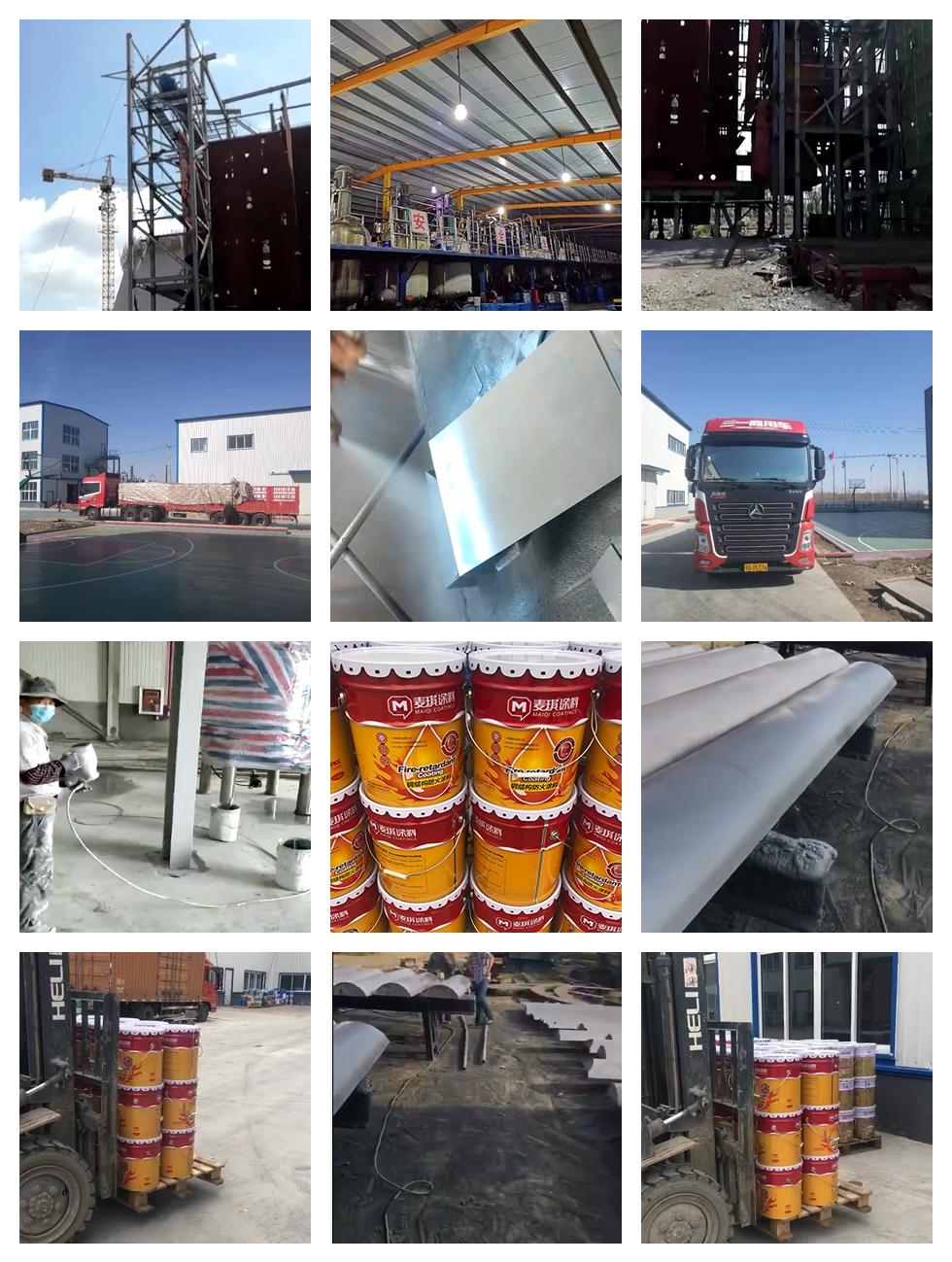 哈尔滨钢结构防火漆厂家