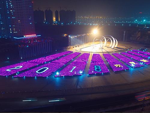 10种常见的户外景观亮化照明设计!