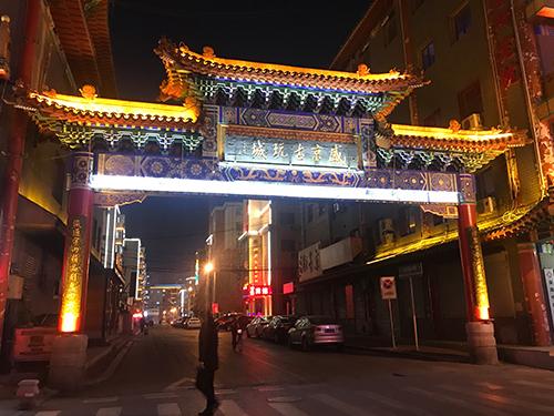 城市亮化工程中LED灯具应该怎样安装