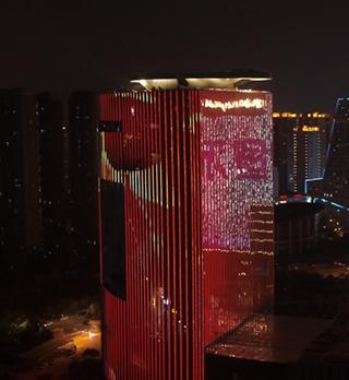 沈阳国贸大厦建筑照明