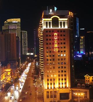 沈阳罕王集团建筑照明