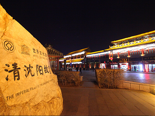 城市夜景亮化工程