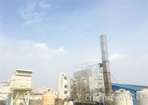 喷锡厂油雾烟尘净化