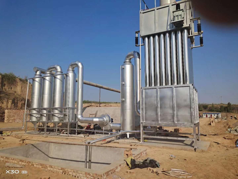 环保木炭竹炭烟气湿电处理工艺介绍说明