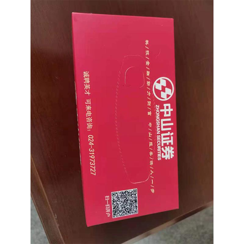 纸抽盒定制_5