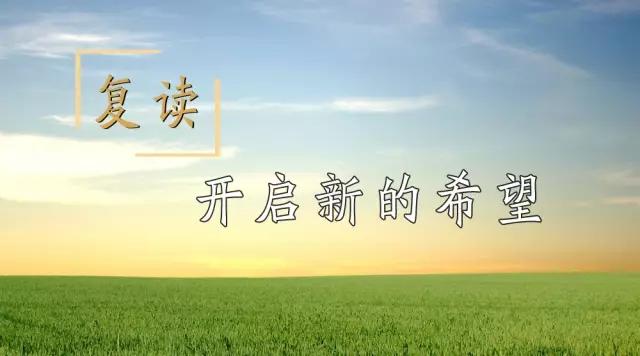 2017届中高考补习(文科班、理科班)招生简章
