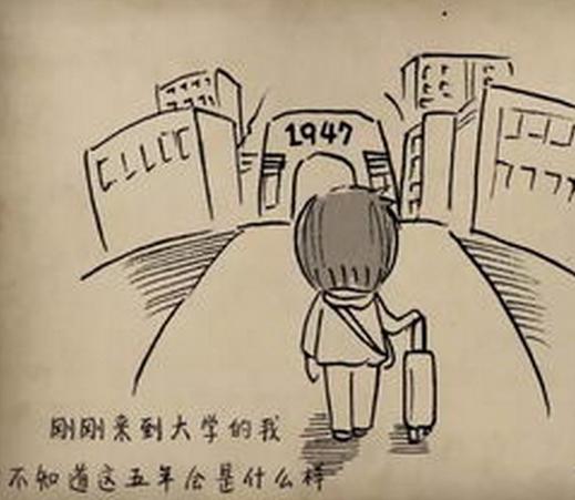 云南中高考补习(…