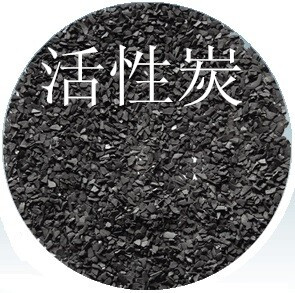 河南恒泰椰壳活性炭专治空气净化污染