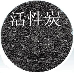 洛阳废水废气治理煤质柱状活性炭2015销售旺季开始