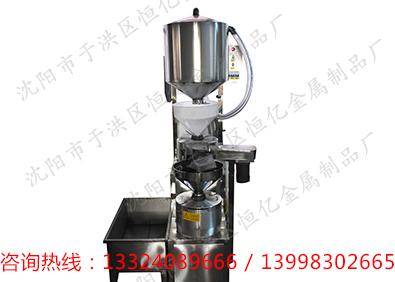 吸豆磨浆机