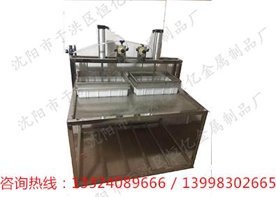 沈阳大豆腐机厂