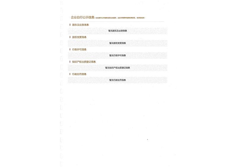 资质证书18