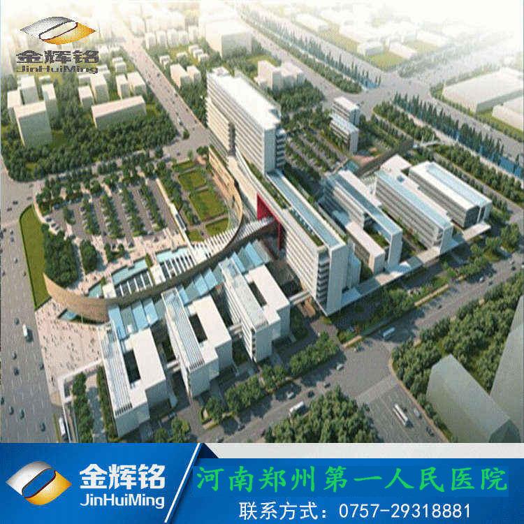 河南郑州第一人民医院不锈钢饮用水管项目