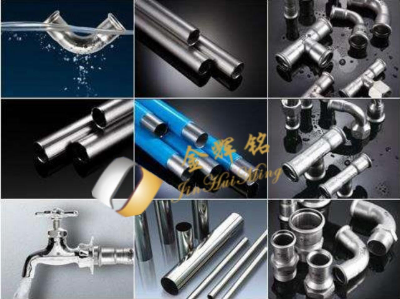 河南郑州II系列薄壁卡压式不锈钢异径四通管件规格