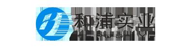 福州和浦贸易有限公司