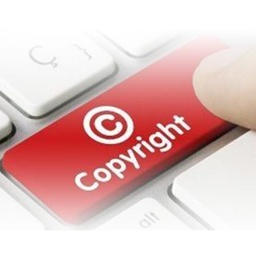 软件著作权申请