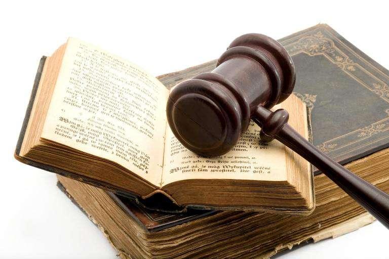 福州法律咨询服务