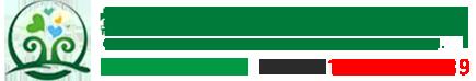 贵州黄果树园林绿化有限公司