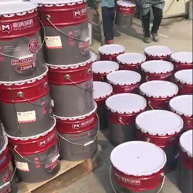 呼和浩特油漆厂家