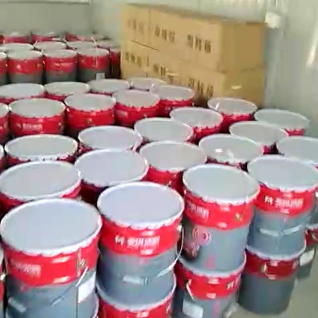 呼和浩特工业漆厂家