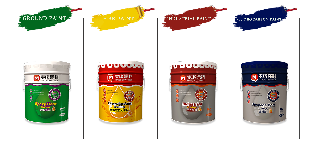麦琪涂料   水性工业漆和普通工业漆的区别