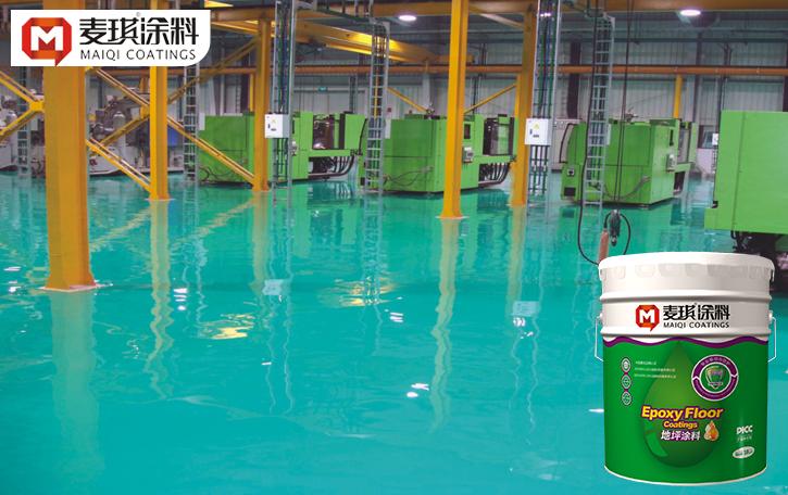 麦琪集团 环氧防静电自流平地坪
