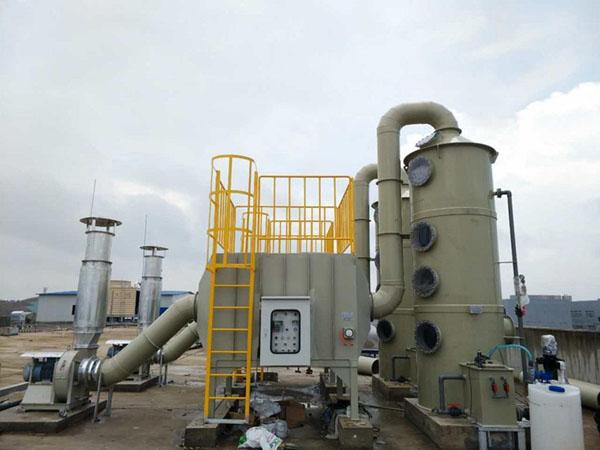 实验室有机废气处理方式有哪些?