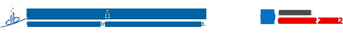 貴州恒匯興工程質量檢測有限公司