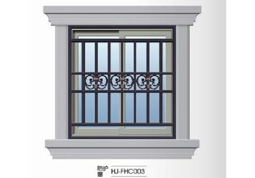 铝艺防护窗