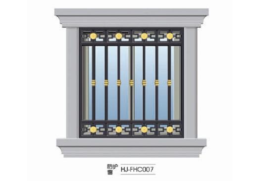 重庆防护窗定制
