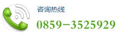 兴义betvictor32mobi伟德国际亚洲中文网