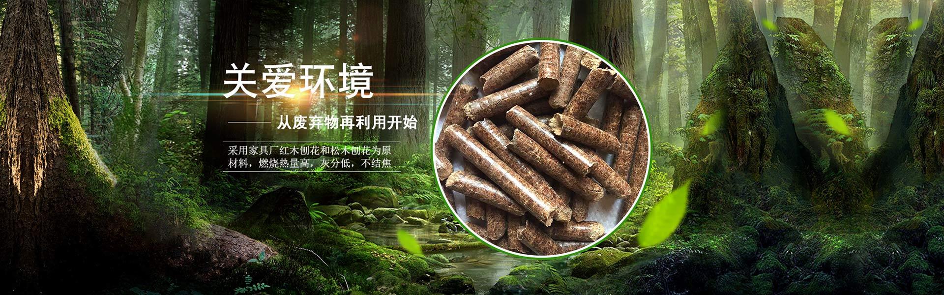 兴义betvictor32mobi伟德国际亚洲中文网厂家