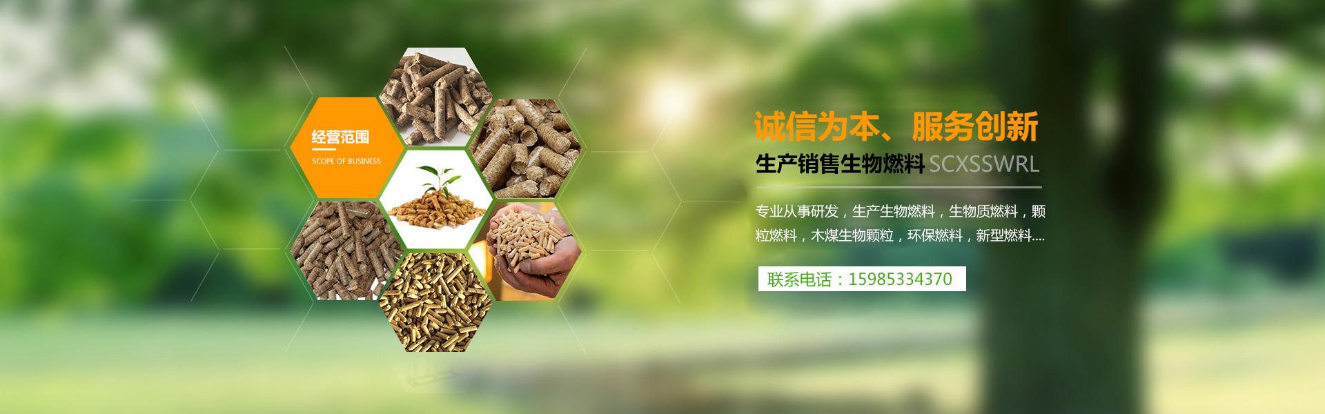 贵州betvictor32mobi伟德国际亚洲中文网