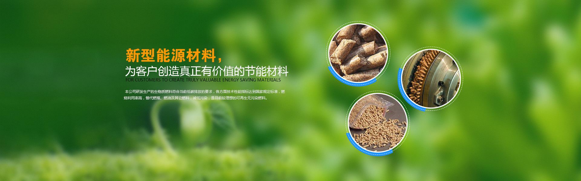黔西南betvictor32mobi伟德国际亚洲中文网