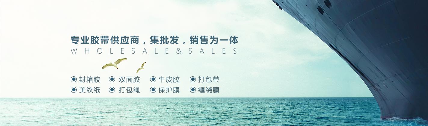 亚博电竞官网链接网址亚博yabo24
