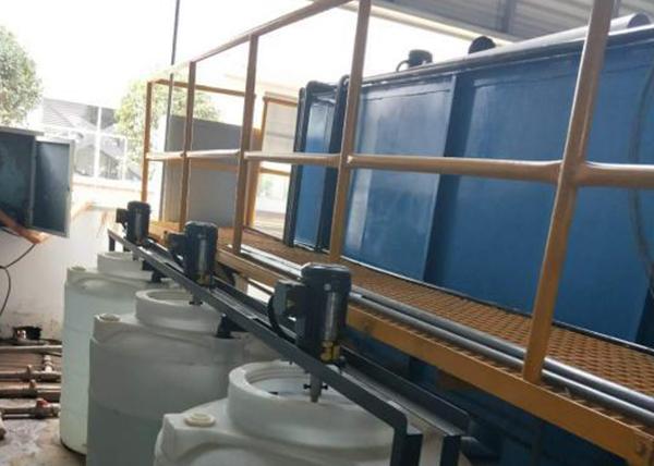 重金屬污水處理一體化設備(酸洗廢水)