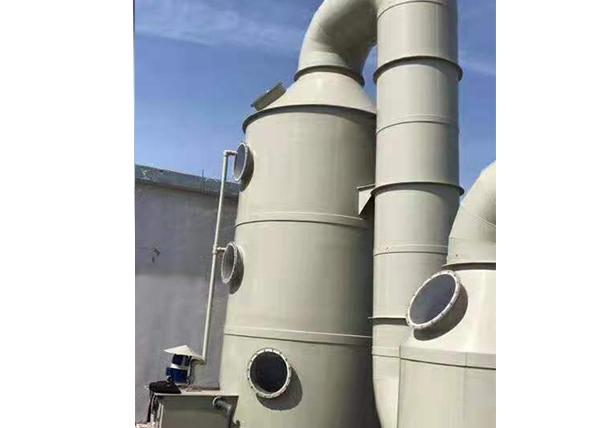 工業廢氣處理系統