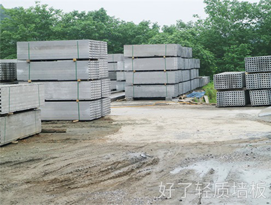 预制板材生产
