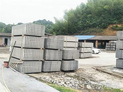 湖南专业轻质隔墙板厂家