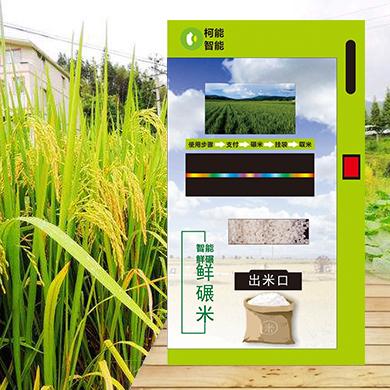 湖南鲜米机