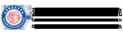 沈阳市华龙职业技术学校_Logo