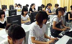 沈阳计算机专业学校