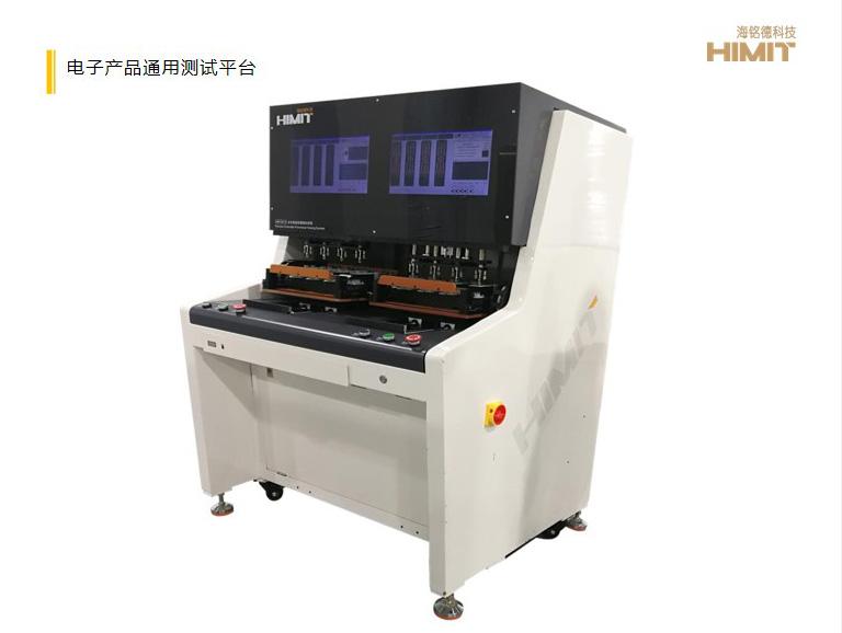 电子产品通用测试平台