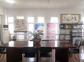 热烈庆祝惠美洁专业家电清洗设备厂家安徽公司成立!