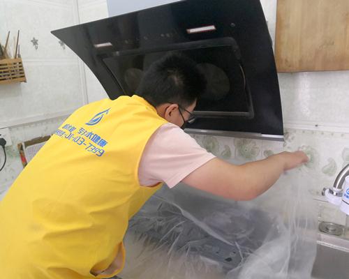 家电清洗设备加盟代理第三期