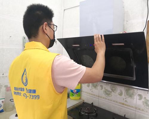 专业家电清洗设备加盟安徽六安门店展示
